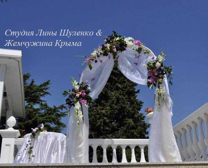 Лавандовая свадьба арка своими руками